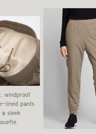 Брюки штаны uniqlo теплые зимние