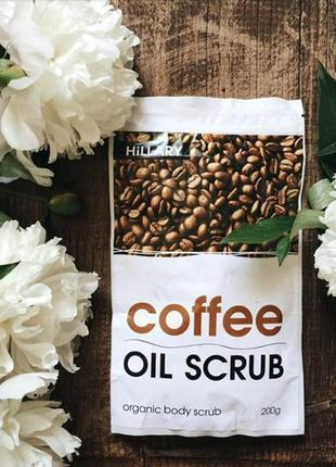 Кофейный скраб для тела hillary coffee oil scrub, 200 г