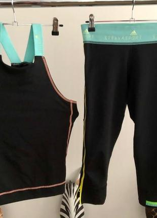 Спортивный костюм stella mccartney