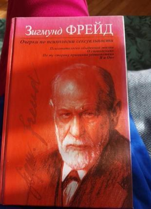 Книга на русском языке
