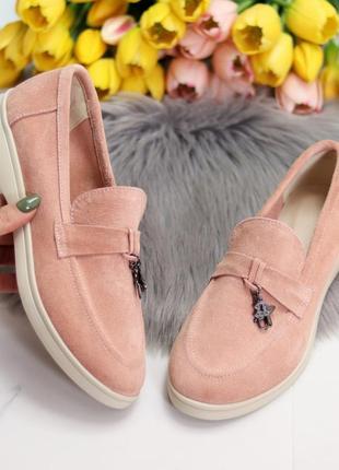Лоферы замшевые, туфли замшевые, слипоны замшевые, мокасины замшевые