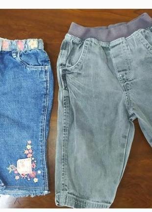❗1+1=3 синие джинсы для малышки 3-6 мес
