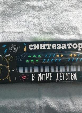 Синтезатор  37 клавиш, сеть, микрофон