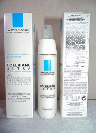 Ежедневный уход для сверхчувствительной и аллергичной кожи la roche-posay toleriane ultra