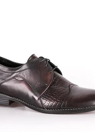 Шкіряне чоловіче взуття