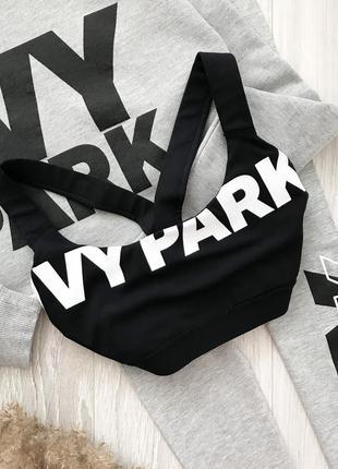 Спортивный топ ivy park
