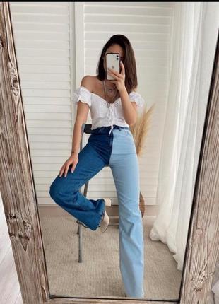 Модные двухцветные джинсы 💫