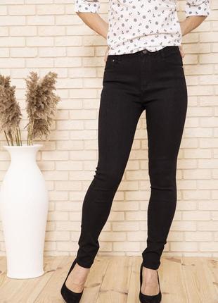Джинсы женские цвет чёрный