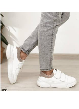 Кроссовки кеды белые на высокой подошве