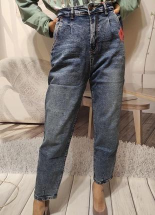 Свободные стрейч джинсы момы бананы багги слоучи большого размера