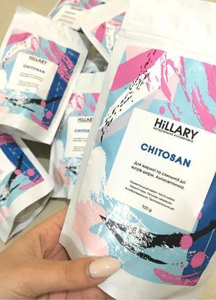 Альгинатная маска глубокое увлажнение hillary chitosan, 100 г