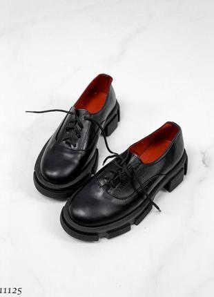 Повседневные туфли на топовой подошве, натуральная кожа,в наличии и под заказ