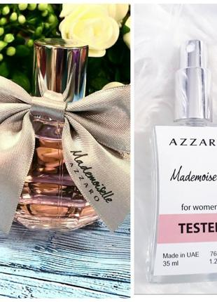 Mademoiselle арабский тестер 35мл, духи, парфюм, туалетная вода, парфуми