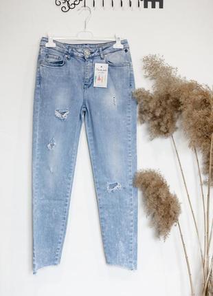 Denim tfs светлые рваные джинсы