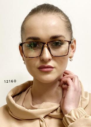 Іміджеві очки в трендовій оправі (антиблік) к. 12160