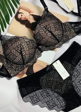 Ажурный комплект нижнего белья