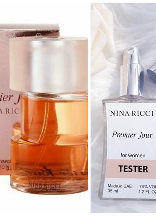 Premier jour nina арабский тестер 35мл, духи, парфюм, аромат, парфуми, туалетная вода