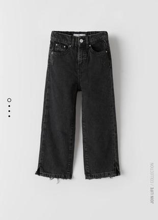 Джинсы zara широкие джинсы зара
