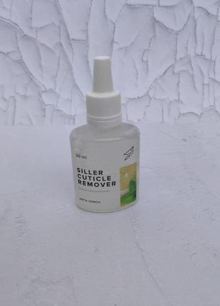 Ремувер для кутикули - siller cuticle remover мята-лимон, 30мл