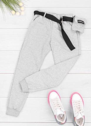 Женские спортивные брюки с поясом штаны