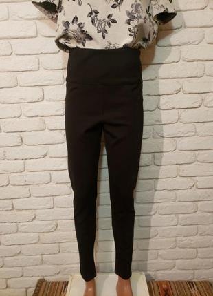 Легінси брюки трикотажні з флісом на високій талії  38-40 р.
