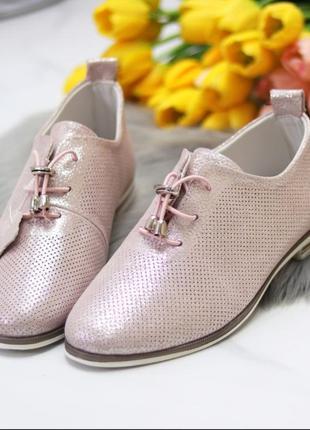 Женские весенние туфли из натуральной кожи с напылением