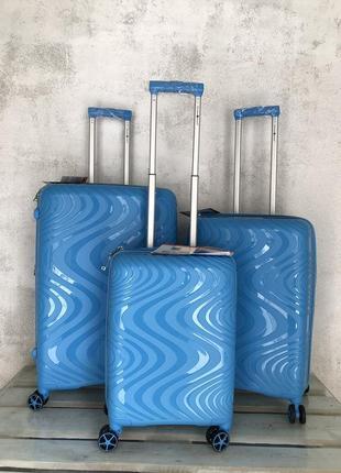 Роскошный французский чемодан, европейское качество, полипропилен, якісна валіза