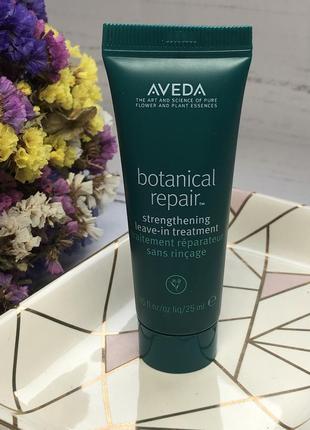 Несмываемый бальзам для повреждённых волос aveda botanical repair strengthening