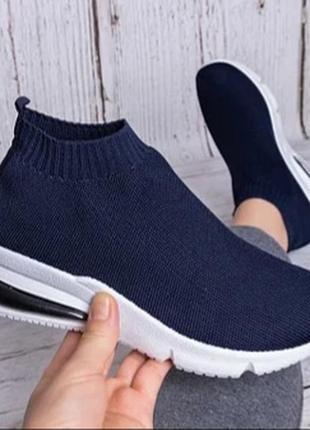 Кроссовки  с трикотажным верхом