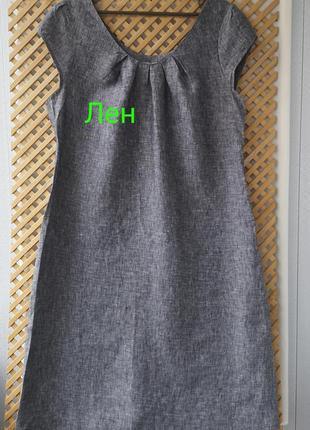 Натуральное льняное платье