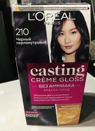 Краска для волос casting crème gloss, оттенок 210 черный перламутровый.