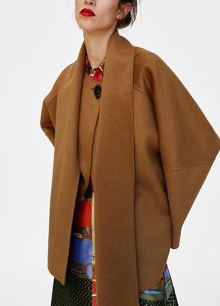Пальто женское расклешенное charm