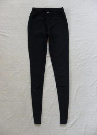 Стильные джинсы джеггинсы скинни pieces, 6 размер.