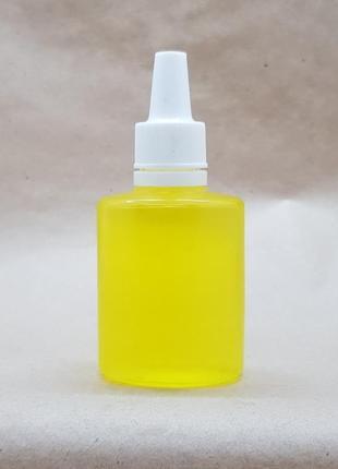 Олія для массажу