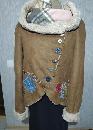 Коротенькая куртка- дублёнка