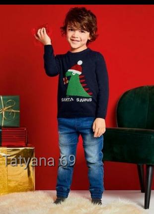 Джемпер lupilu с принтом,свитерок тонкий