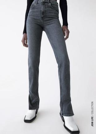 Серые джинсы с разрезами zara