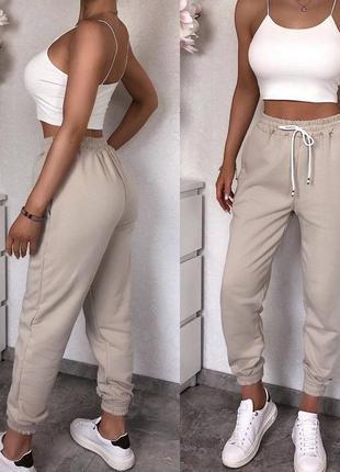 Джоггеры-базовые штаны