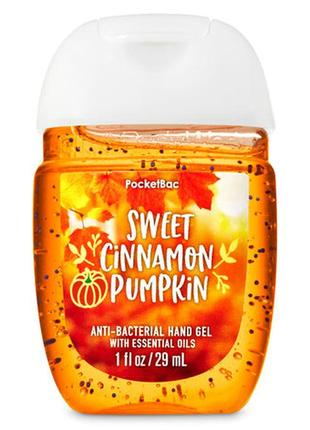Санитайзер  антисептик от bath and body works  sweet cinnamon pumpkin