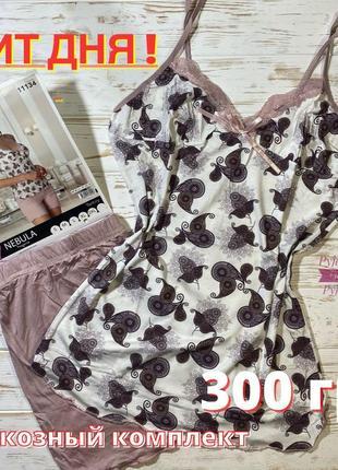 Женская пижама вискозный комплект майка и шорты турция