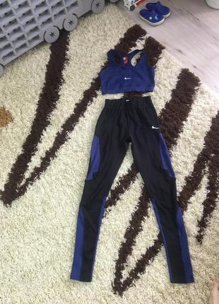 Спортивный костюм, лосины и топ, оригинал
