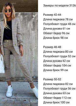 Костюм брючный пиджак+брюки в клетку.шикарного качества5 фото