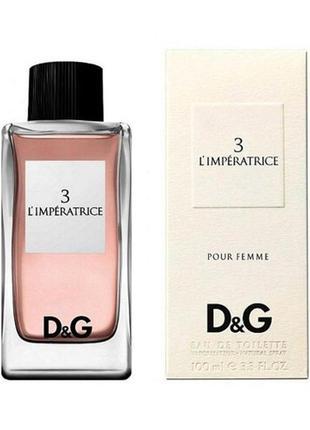 D&g l`imperatrice 3 подарок на 8 марта