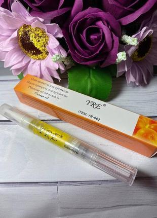 Масло-карандаш для кутикулы апельсин