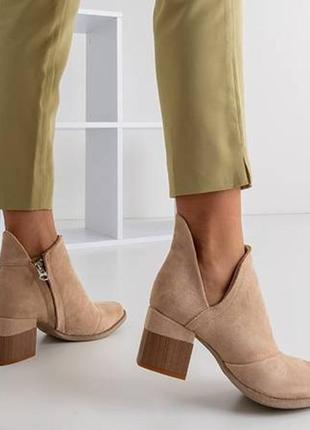 Суперстильні зручні ботинки демисезон