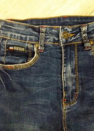 Джинсы. темные джинсы.