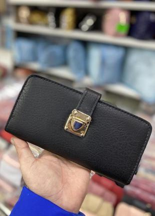 Женский кошелек клатч