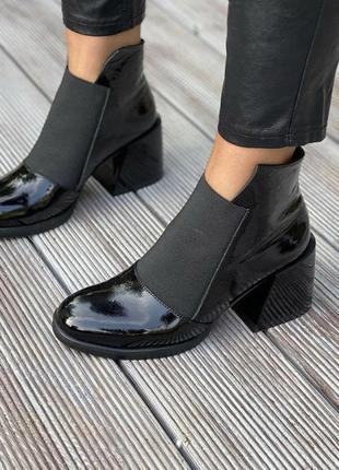 Ботиночки черные кожа