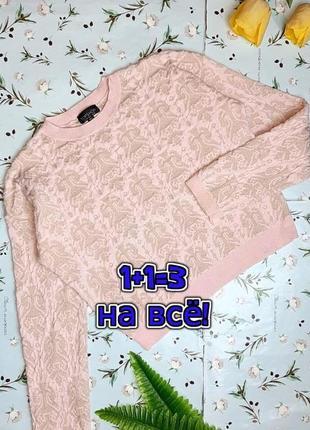 🎁1+1=3 розовый свитер свитшот оверсайз с узором topshop, размер 42 - 44