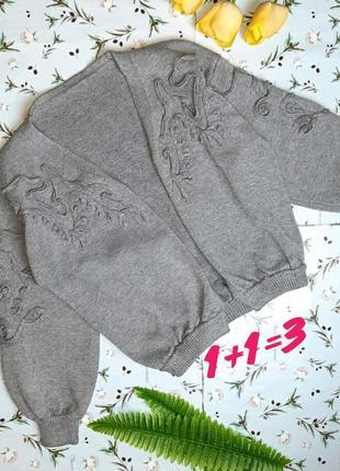 🎁1+1=3 шикарный плотный нарядный серый кардиган, размер 42 - 44